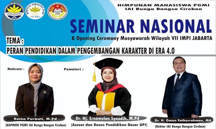 Seminar Nasional Pendidikan Pendidikan Karakter Maret 2020