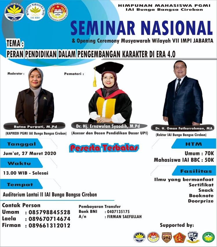 Seminar Nasional Pendidikan Maret 2020